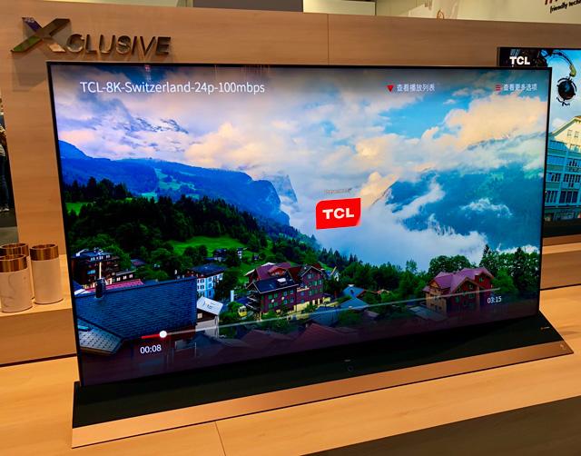 TCL X8S 8K TV