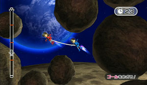Wii Party Asteroid