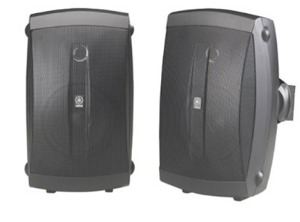 Yamaha NS-AW150 2-Way Outdoor Speakers