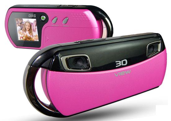 DXG-810 3D Camera