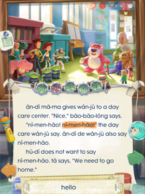 Learn Chinese: Toy Story 3