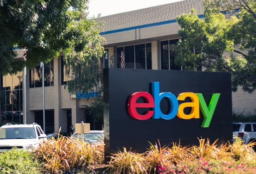 eBay building in San Jose
