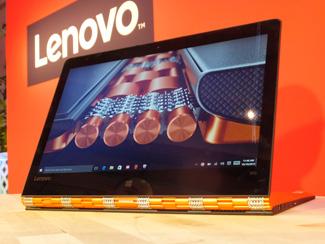 Lenovo Yoga 900 stand mode