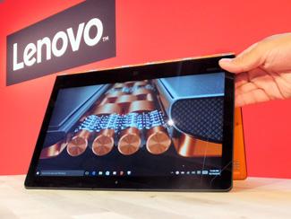 Lenovo Yoga 900 tent mode