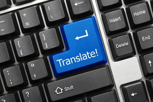 Keyboard 'Translate' button