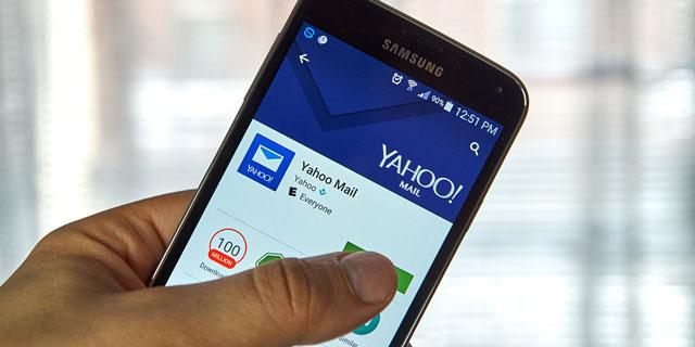 One Billion Yahoo Accounts Hacked: Should You Panic?