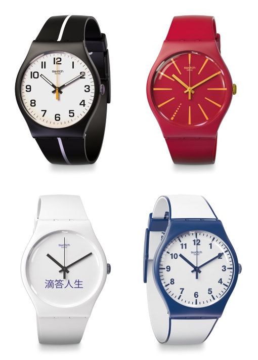 Swatch Bellamy watch