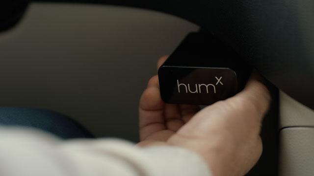 Verizon HumX