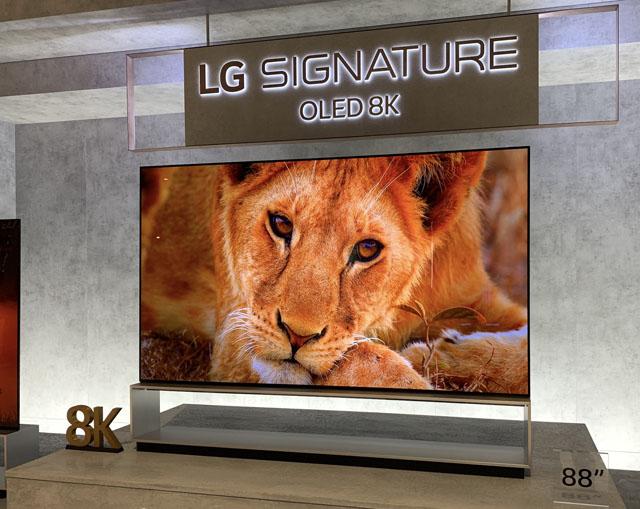 LG 88-inch 8K TV
