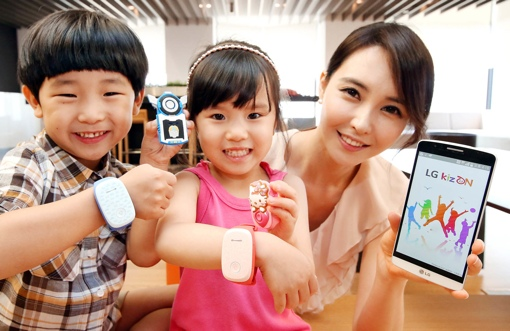 LG KizON Kids' Communication Device