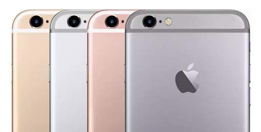 Apple iPhone 6S models