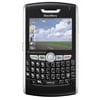 BlackBerry Curve 8330 World