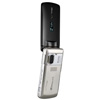 Casio Exilim cell phone