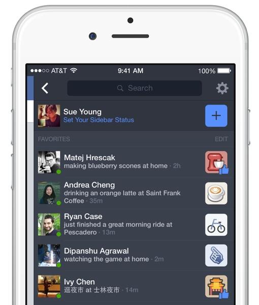 Facebook Sidebar Status