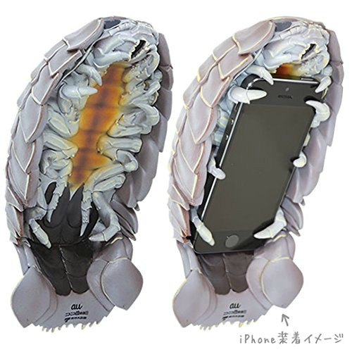 Giant isopod case