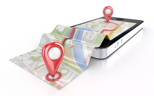 A phone showing GPS tracking