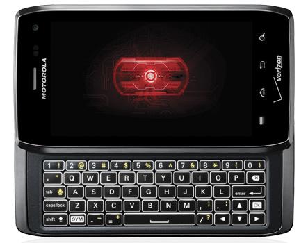 Motorola Droid 4 keyboard
