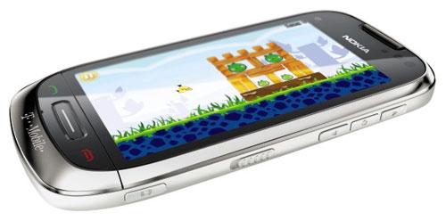 Nokia Astound side