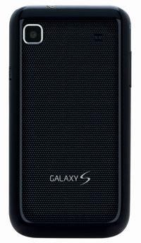 Samsung Vibrant back