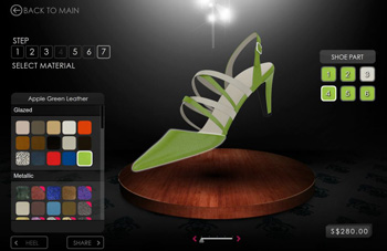 Shoe Design Studio